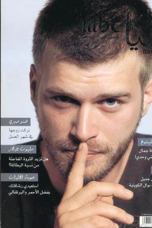 Ortadoğu'nun Brad Pitt'i! - 1