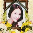 Jang Je-Yeon - 4