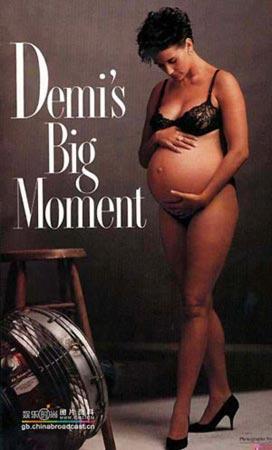 Demi Moree İlk çocuğunun doğumunu videoya kaydetmek için üç kameraman kiralamıştı... Aktris olmadan önce yazdığı şarkıların telif haklarından hala para alıyor.
