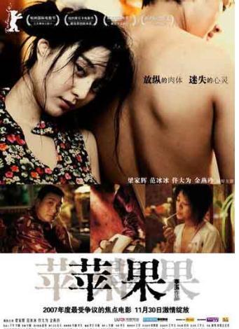 """FİLMİN KONUSU: """"Lost in Beijing"""" hızla gelişen ekonomiyle görünümü değişen şehirde sonradan görme zengin sınıf ile fakir sınıf arasındaki ilişkiyi; bugünkü modern Beijing'ini; parayı, gücü; yolsuzluğu, vicdanı; seksi, sevgiyi; yalnızlığı, arayışı konu alan bir film."""
