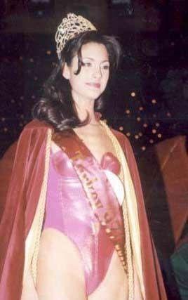 Çağla Şikel 1997 yılında Miss Turkey yarışmasında birinci oldu.