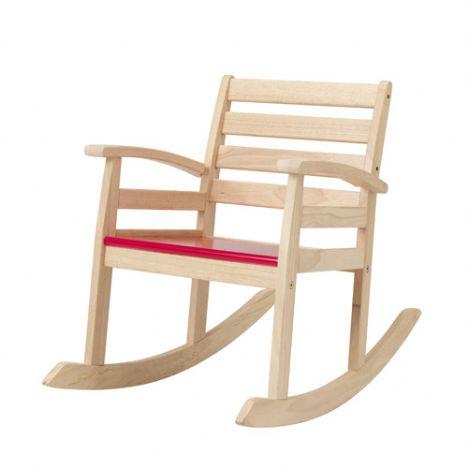 Sallanan sandalye   Yoğun bir okul ve iş gününün ardından hiç kimsenin kolay kolay hayır diyemeyeceği bu sandalye hem çocuğunuz hem de ailenin tüm fertleri için ideal bir dinlenme fırsatı!  Habitat, Adres İstanbul