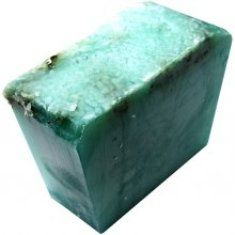 Lush, Sea Vegetable Soap, sabun, 100 gr. 11 TL