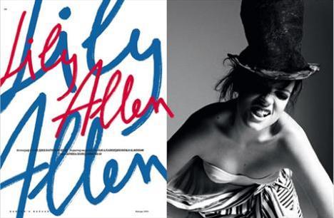 Lily Allen - 14
