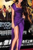 Şıklık ve seksiliğin sembolü: Megan Fox - 17