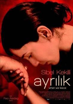 Son olarak Die Fremde (Ayrılık) filminde başrol üstlendi. Film , Almanya doğumlu bir Türk kadının beş yaşındaki oğlu ile birlikte, kocasını Kayseri'de bırakarak Berlin'e gelmesiyle başlayan hikâyesini anlatıyor.