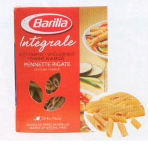 Barilla Integrale Penne Tam Buğday Unundan Kalem Makarna (Yüksek oranda diyet lifi içeriyor)  Enerji 351 kcal.  Protein 12.5 gr.  Karbonhidrat 66.7 gr.  Lif 6 gr.  Yağ 2.5 gr.  Fiyatı: 529 TL (500 gr.)