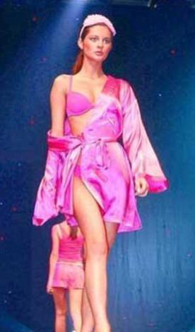 1996 Türkiye güzeli Pınar Tezcan
