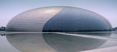 Dünyadan ilginç mimari yapılar - 18