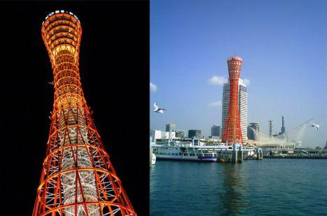 Dünyadan ilginç mimari yapılar - 19