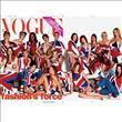 Kate Moss'lu Vogue kapakları - 20