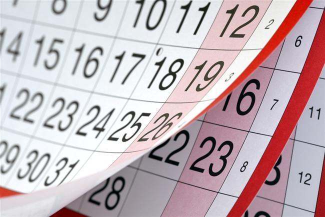 Yengeç  Burcunuzun uğurlu günü olan Pazartesi, eviniz ve ailenizle ilgili meseleleri çok daha kolay halledebilir ve yaptığınız çalışmalarla kendinizi ve ailenizi güvencede hissedebilirsiniz.