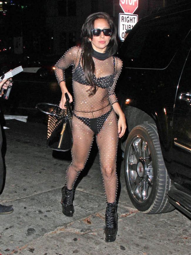 Lady Gaga - 59