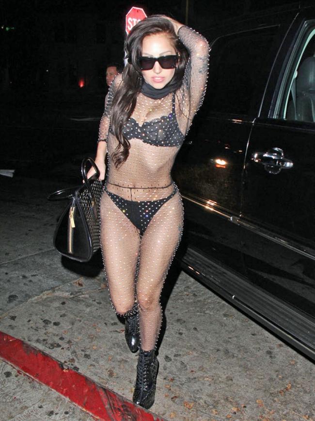 Lady Gaga - 64