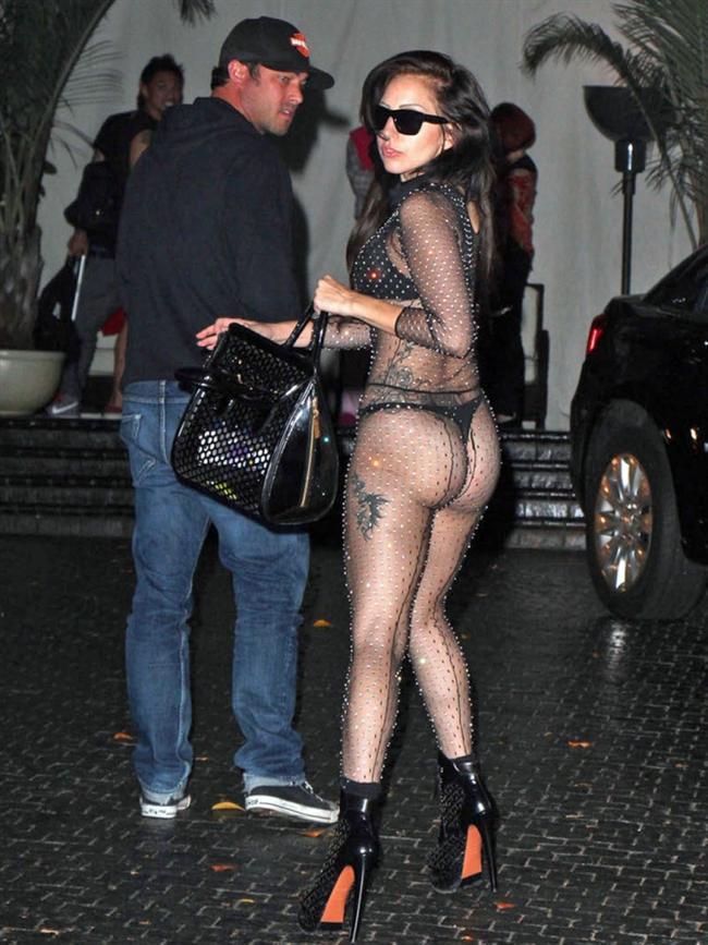 Lady Gaga - 57