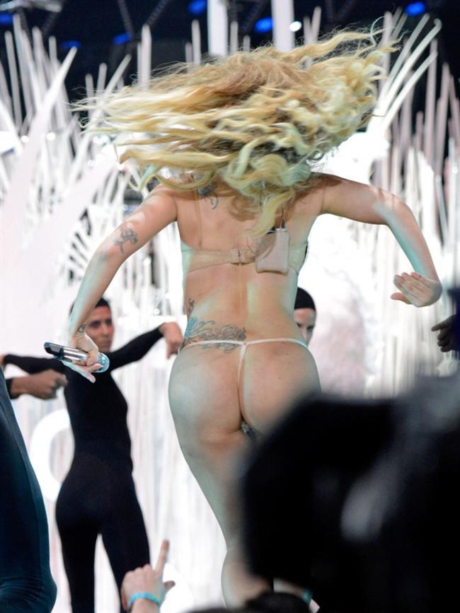 Lady Gaga - 31