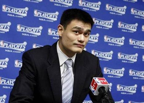 Yao Ming - BMW 7 Series Special Edition