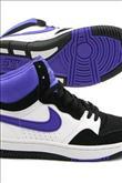 Hangi spor ayakkabıyı giymelisiniz? - 20