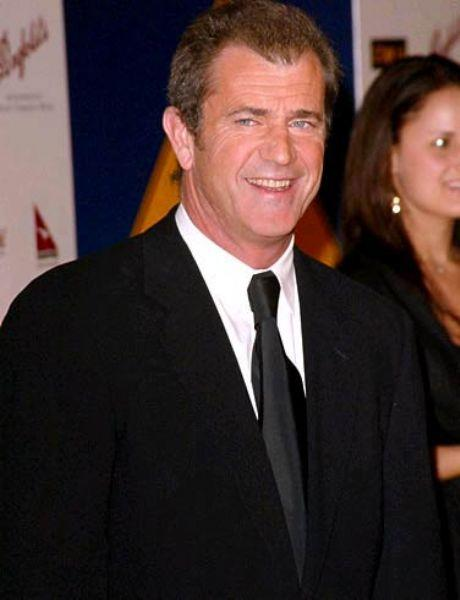 Mel Gibson: 1.75 m