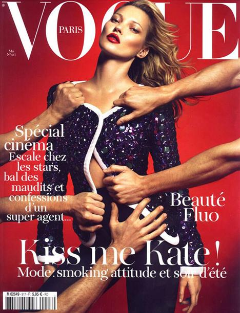 Kate Moss  13.5 milyon dolar