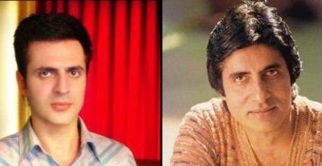 Teoman - Amitabh Bachchan