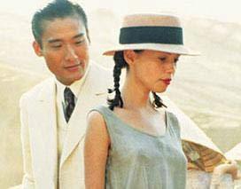 SEVGİLİ  Marguerite Duras'nın otobiyografik romanından uyarlanan Sevgili (The Lover) adlı filmde Jane March'ın cesur sahneleri çok konuşuldu