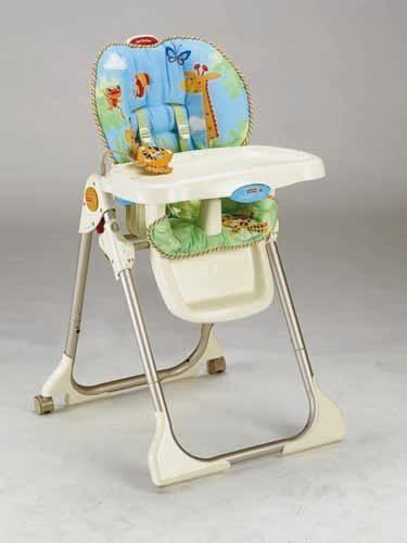 Fisher Price Yağmur Ormanı mama sandalyesi  Fiyat aralığı: 104 TL
