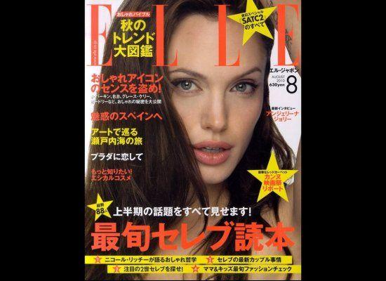 Elle Japan, Ağustos 2010