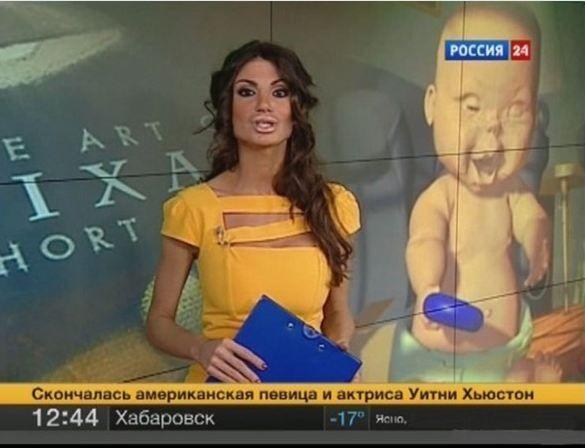 Rusya'da son yıllarda yayılan Angelina Jolie dudağı ülkede yeni moda oldu.
