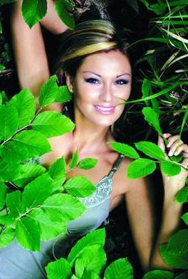 Pınar Altuğ