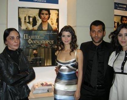 Saat, başrolünü oynadığı Güz Sancısı filminin Yunanistan'daki galasında bu daracık elbiseyi giymişti.