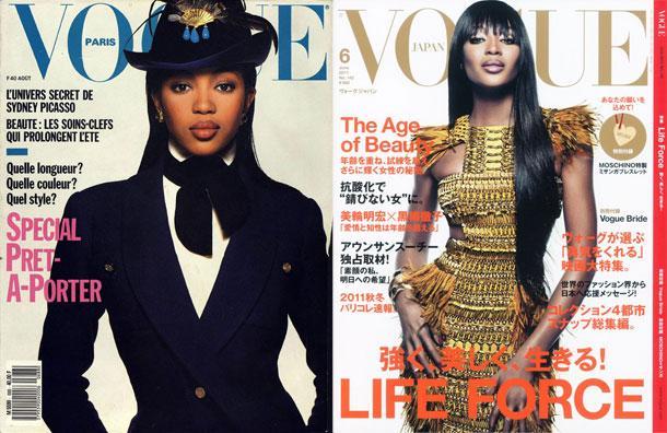Naomi Campbell'in Fransız Vogue'u için 18 yaşında verdiği bu poz, aynı zamanda Naomi'nin dergi kapağındaki ilk siyahi süpermodel olması sebebiyle de tarihe geçmişti. Sarı elbiseli Japon Vogue kapağı ise çok daha yeni.