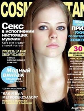 Avril LAvigne'in kapak pozu.