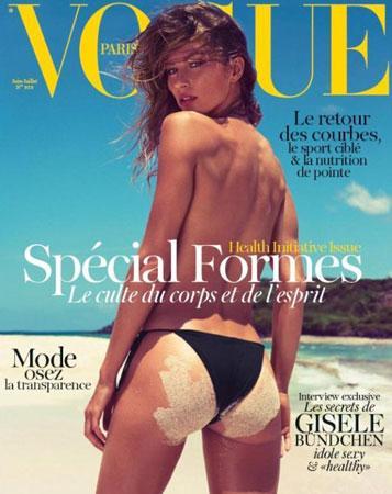 Dünyanın en güzel ve en çok kazanan modellerinden Gisele Bundchen Vogue için objektif karşısına geçti. Dergi için üstsüz poz veren 31 yaşındaki Gisele güzelliğinin doruğunda olduğunu ispat etti.  Neden? İngiltere'de yapılan bir araştırmaya göre kadınlar 31 yaşındayken güzelliklerinin doruk noktasına erişiyor.
