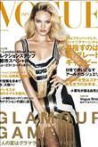 Vogue'dan sağlık girişimi kapakları - 11