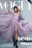 Vogue'dan sağlık girişimi kapakları - 12