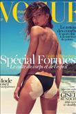 Vogue'dan sağlık girişimi kapakları - 14