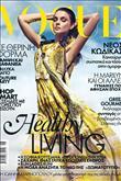 Vogue'dan sağlık girişimi kapakları - 18