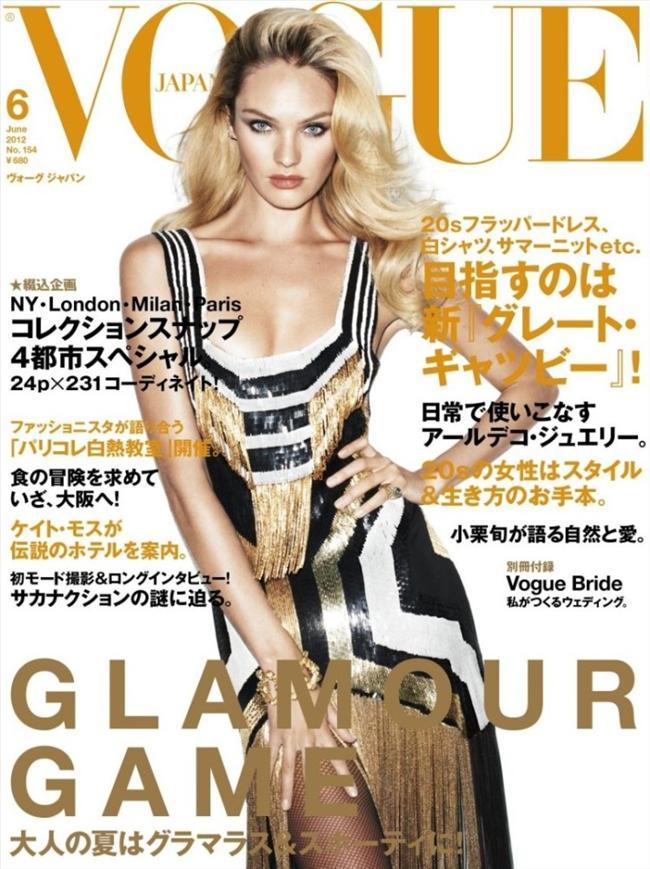 Vogue Japonya Haziran 2012 kapağı