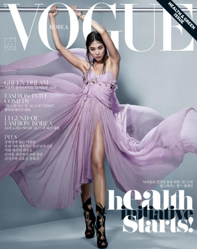 Vogue Kore Haziran 2012 kapağı
