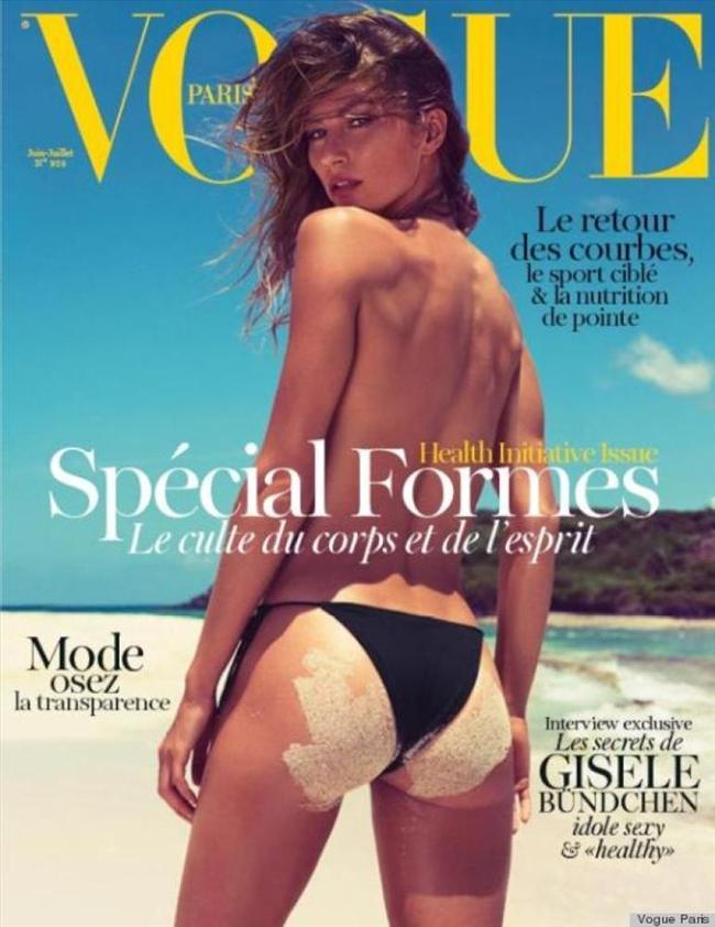 Vogue Paris Haziran 2012 kapağı