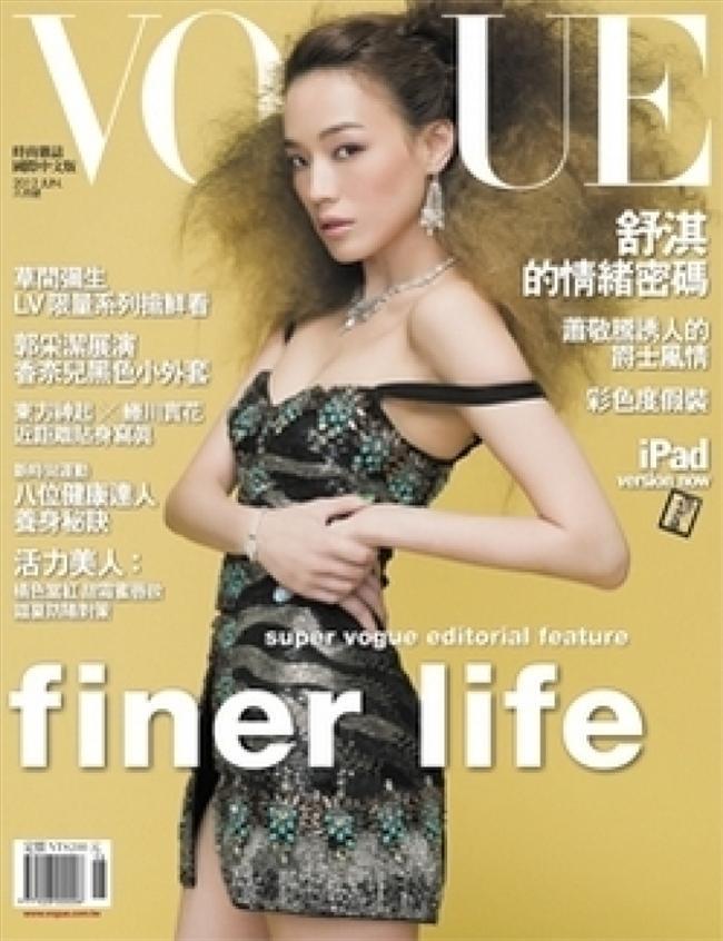 Vogue Tayvan Haziran 2012 kapağı