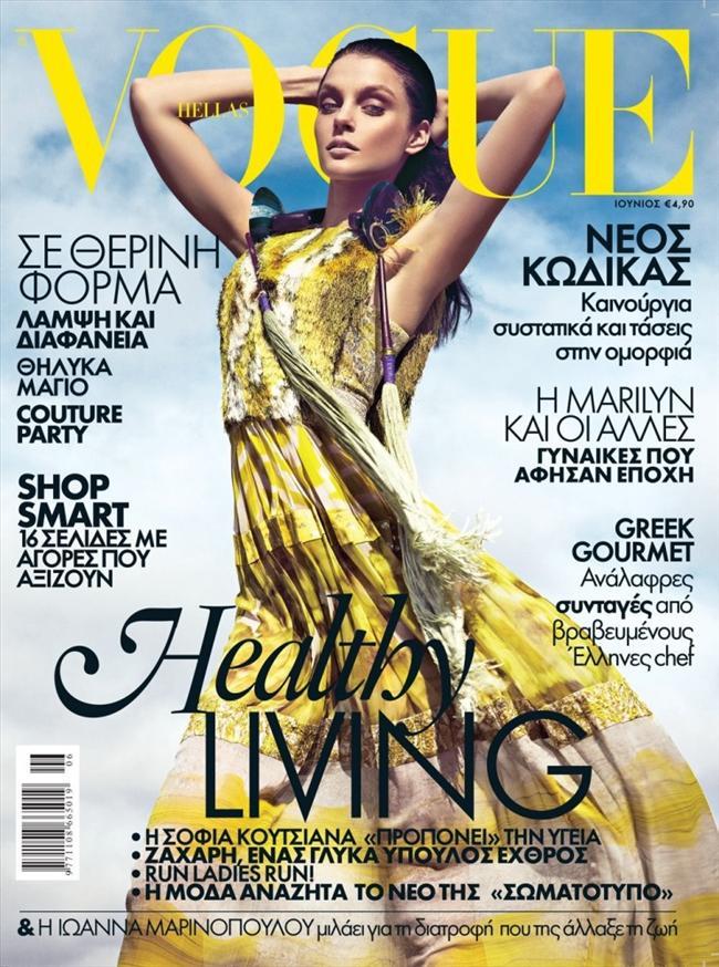 Vogue Yunanistan Haziran 2012 kapağı
