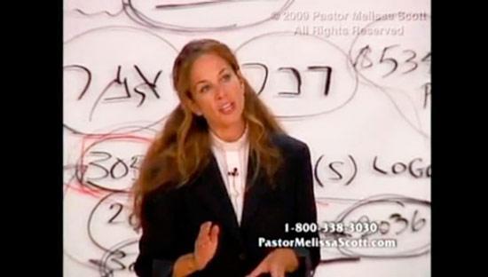 Melissa Scott  Barbie Bridges adıyla ünlenen porno yıldızı Melissa Scott, 70 yaşındaki bir papazla evlendi ve endüstriyi bıraktı.