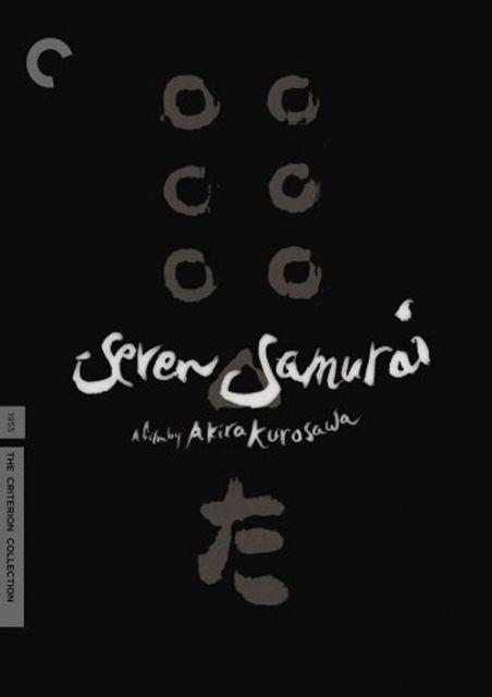 14-7 Samuray 1954