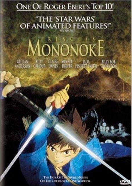 99-Mononoke Prensesi 2009