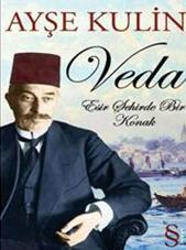 VEDA  Ayşe Kulin'İn çok satan romanı bu sezon dizi olarak ekrana geliyor.