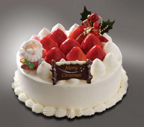 En Renkli Yılbaşı Pastaları! - 41