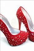 Kırmızı Ayakkabılar! - 17