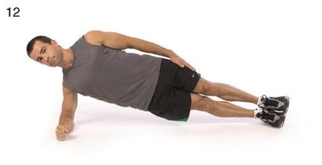 """12- """"Side plank"""""""
